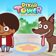 LINE、『LINE:ピクサー タワー ~おかいものパズル~』が100万DL突破でスタンプを配信!! 「リメンバー・ミー」のキャラがガチャに登場