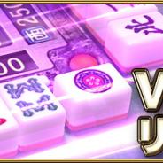 セガ・インタラクティブ、『セガNET麻雀 MJ』で新バージョン「Ver4.7」を実装!