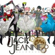 ブロッコリー、『ジャックジャンヌ』の発売日を12月3日から来年3月18日に再度延期 品質向上に時間要する 今期の業績予想に変更なし