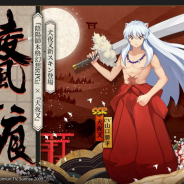 NetEase Games、『陰陽師本格幻想RPG』で「犬夜叉」コラボ最終弾がスタート!
