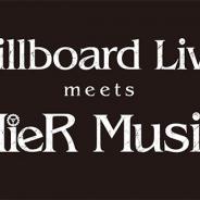 スクエニ、「NieR」シリーズのオフィシャルライブ「Billboard Live meets NieR Music」を5月11・12日に開催