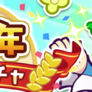 セガゲームス、『ぷよぷよ!!クエスト』で★7 へんしんが可能な新キャラクター「むチューなシグ」登場