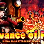 SNK、『METAL SLUG ATTACK』で期間限定イベント「Advance of Fire」を開催 イベントに有効な新ユニットも登場