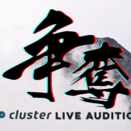 クラスター、「cluster」上でオーディションイベント「争奪」を開催 優勝商品はプロデュース付きの音楽ライブ開催権!!