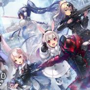 DMM GAMES、『凍京NECRO』にて新イベント「ハッピー・リバースデイ」を開催! イベント連動スカウトも同時スタート