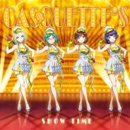 『Tokyo 7th シスターズ』の新ユニット「CASQUETTE'S」の詳細と新曲のトレーラー映像、特設サイトが解禁!