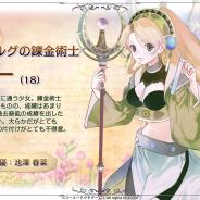 NHN PlayArtとコーエーテクモ、『アトリエ オンライン ~ブレセイルの錬金術士~』に参戦する「マリー」と「ロロナ」の情報を公開!