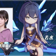 miHoYo、『崩壊3rd』で新S級武装人形「若水」(CV:青木瑠璃子さん)をVer.4.6アップデート後に実装すると予告