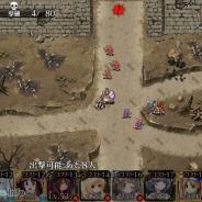 DMMゲームズ、『千年戦争アイギス』のAndroidアプリをDMMゲームストアで配信開始 PC版『千年戦争アイギス』とデータ連動も可能!