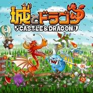 アソビズム、最新作『城とドラゴン』のキービジュアルと謎のテーマソングが公開! 配信開始は今冬に延期
