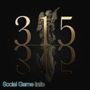 ザッパラス、大人女子に向けた新作ラブサスペンスゲーム『315 ~それは予告された運命の日~』を配信開始 前野智昭さんら人気声優陣によるPVを公開