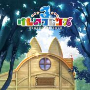 セガ、『けものフレンズ3』のゲーム動画を初公開 フレンズたちが楽しそうに動く1シーンが見られる!!