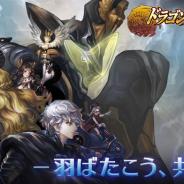 GAMEVIL COM2US Japan、『ドラゴンスラッシュ』で第5幕の新章「ハイドンの翼」を実装 新覇王仲間イースター私掠艦隊6人全員がもらえるキャンペーンも