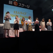 バンナム、『アイドルマスター ミリオンライブ! シアターデイズ』で楽曲「Angelic Parade♪」13人編成のユニットライブを追加!