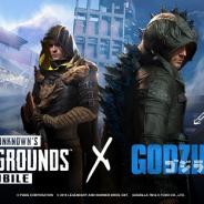 PUBG、『PUBG MOBILE』でゴジラコラボを記念し「Godzilla クレート」発売! ゴジラやキングギドラの衣装スキンを収録