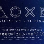 SIE、E3での講演を日本語同時通訳のストリーミング中継を開催  日本時間6月13日10時から