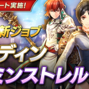 enish、『De:Lithe ~忘却の真王と盟約の天使~』で新ジョブ追加や装備のカラーリング機能を実装