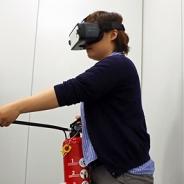 NEC、VRを活用した「VR消火体験シミュレータ」9月に発売