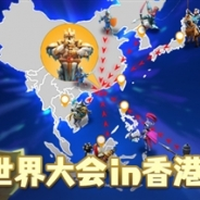 IGG、『ロードモバイル』の世界大会「ローモバ世界大会 in 香港」を4月22日に開催決定! 優勝すると賞金5000ドルや金メダル