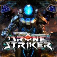 【PSVR】USERJOY、『DRONE STRIKER』を配信開始 シューティングコントローラー対応でゲーセンの射撃感を再現
