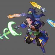 グローバルシステムズ、『魔王の約定』に新キャラクター「流浪の剣仙」を追加 新英雄デビューイベントやガチャの割引キャンペーンを実施