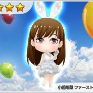 S&P、『AKB48ついに公式音ゲーでました。』で今後実装される楽曲を決定する「ハートイベント」を開催。「ポニーテールとシュシュ」は実装