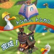 King、同社初の島作りSLG『パラダイス・ベイ』のAndroid版を配信開始! 島での生活圏を広める傍らで失われた宝の地図を集めていく冒険要素も