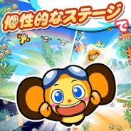 KONAMI、ジャンプアクションゲーム『さるぴょん!』のiOS/Android版を配信開始