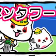 サミーネットワークス、『ラーメン魂』に初のチーム戦イベント「ラーメンタワー」が登場 ランキング上位入賞でプレゼントも!?