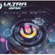 モブキャスト、『LUMINES パズル&ミュージック』で「ULTRA JAPAN 2016」開催を記念した「ULTRA JAPAN PACK」を配信開始