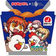 【速報】『Fate/Grand Order』が全国のローソン店舗のコラボを11月13日から実施 同日より数量限定で「からあげクンFGO味」も販売