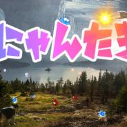 個人開発の清水健志、プラットホーム型アクションゲーム『にゃんたま』を配信開始 にゃんこが多彩なアクションで大暴れ