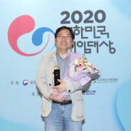 ネクソン、韓国釜山で開催された大韓民国ゲーム大賞で『V4』が2020年の大賞を受賞 「G-STAR 2020」で新作2タイトルの発表も