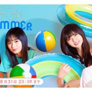 10ANTZ、『乃木恋 〜坂道の下で、あの日僕は恋をした〜』で乃木恋SUMMER2020CPを実施!