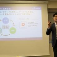 【速報2】マイネット、AIによる自動運転を導入…月商1000万円台のタイトルで検証開始