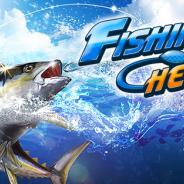 未来テレビ、本格的釣りゲームアプリ『FISHING HERO NEO』のiOS版を配信開始!