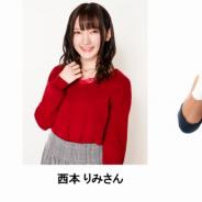 ブシロード、 「ブシロード戦略発表会2021冬」に新日本プロレスの真壁刀義選手、声優の赤尾ひかるさん、西本りみさんが出演