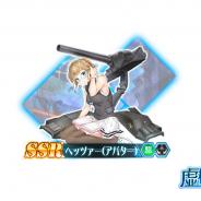 アルファゲームス、『虚構少女-E.G.O-』で限定装備&アバターが⼿に⼊る新イベント「⽂学少⼥の極秘事項」を開始!