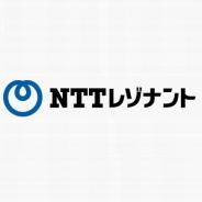 【TGS2015】NTTレゾナント、クラウド型アプリ検証サービス「Remote TestKit」を出展