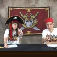 セガゲームス、『戦の海賊』で攻略動画「奥田Dのセンノカ講座!(基礎編)」を公開 ゲーム序盤のプレイのコツを分かりやすく解説