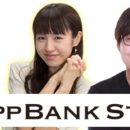 AppBank、『モンスト』のナンバー1チームを決める「モンストグランプリ2016 闘会議CUP」関東予選大会を1月16日、17日に開催!