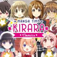 WFS、芳文社との協業で「Manga Time KIRARA Comics」をFacebookの「Instant Games」で世界240以上の国・地域に向けて配信開始