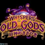 Blizzard Entertainment、『ハースストーン』第3弾拡張版「旧神のささやき」を提供開始