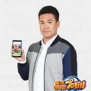 KONAMI、スマホ版『実況パワフルプロ野球』で「田中将大」選手がAndroid版βテストに参戦決定! マー君と配信前の最新アプリを遊ぶチャンス