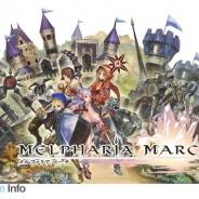 スクエニ、『メルファリア マーチ』で「第一回メルファリア総選挙」の本選を開始 クエスト戦場に「クリスタル教団編」新章(第7章)も追加