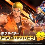 ネットマーブル、 『THE KING OF FIGHTERS ALLSTAR』で新FESファイター「XIV リョウ・サカザキ」が登場!