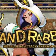 SNK、『METAL SLUG ATTACK』で期間限定イベント「SAND RABBIT」を開催!