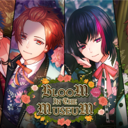 MAGES.、『B-PROJECT 無敵*デンジャラス』で4月26日より開催のイベント「BLOOM IN THE MUSEUM」に登場する新作フォトを公開!