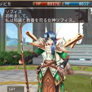 アソビモ、『イルーナ戦記オンライン』で新ミッション「神の駒」公開! 新ボス「アンヘンガー」討伐で「紫水剣アンヘル」をゲット