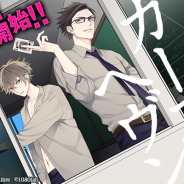 1080Lab、恋愛シミュレーション『カーストヘヴン』を「Ameba」にて配信開始!